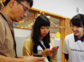 文化祭『松国祭』に行ってきました①