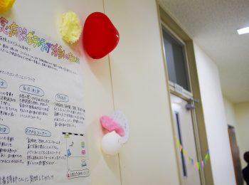 学園祭 第48回『おとぎ祭』に行ってきました!①〜優しい事務員の方、ご案内ありがとうございました編