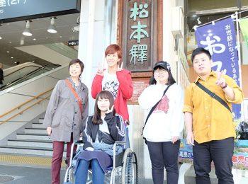 松本短期大学様 車椅子の体験学習の密着取材に行ってきました!②〜ドキドキの電車でGO!編